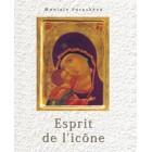 Монахиня Параскева. Дух иконы. Monlale Paraskéva. Esprit de l'icône (на французском языке).